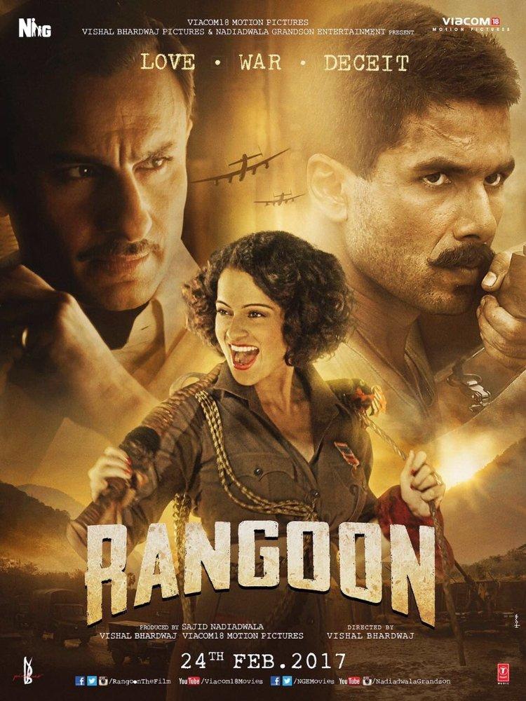 مترجم Rangoon 2017 DVDRip
