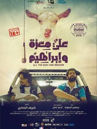 فيلم على معزة وابراهيم 1080p