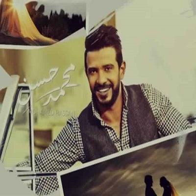 أغنية محمد حسن على الصداق
