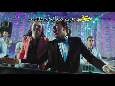 اغنية محمود الليثي عبد السلام هقطعك