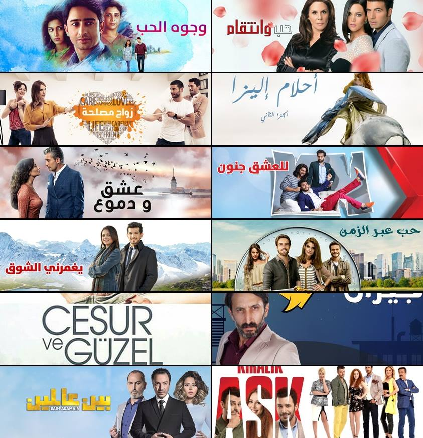جميع مسلسلات مدبلج و مترجمة لعام 2017 كاملة من رابط واحد مباشر