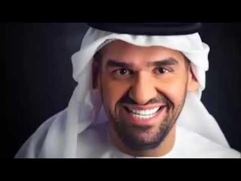 أغنية حسين الجسمي زبون الصبر