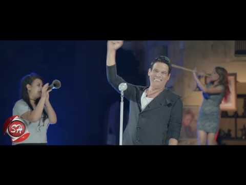 أغنية احمد الشوكي المزاج