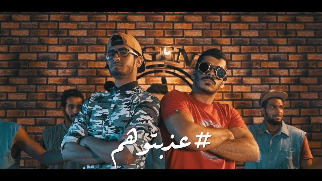 اغنية ديسباسيتو - النسخة العربية