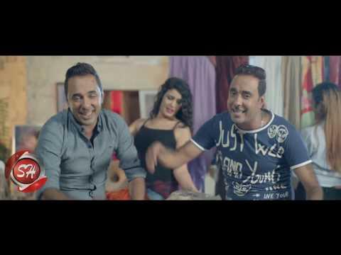 أغنية علي و هشام - الدلع