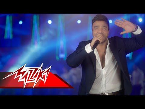 أغنية منعم باشا مصر