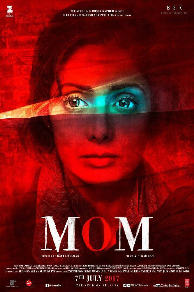 مترجم MOM 2017 1080p BluRay