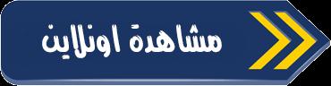 http://mazakony.com/forums/video/view/1083-مسلسل-عشق-ودموع-م3-الحلقه-الـ-13-و-14/