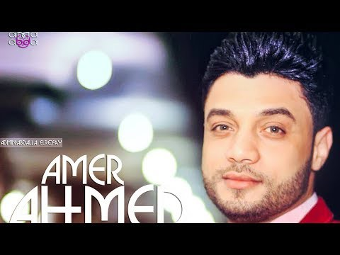 موال الا كان غناء احمد عامر دنيا هاني
