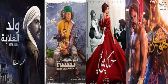 اغنية هندية عربية